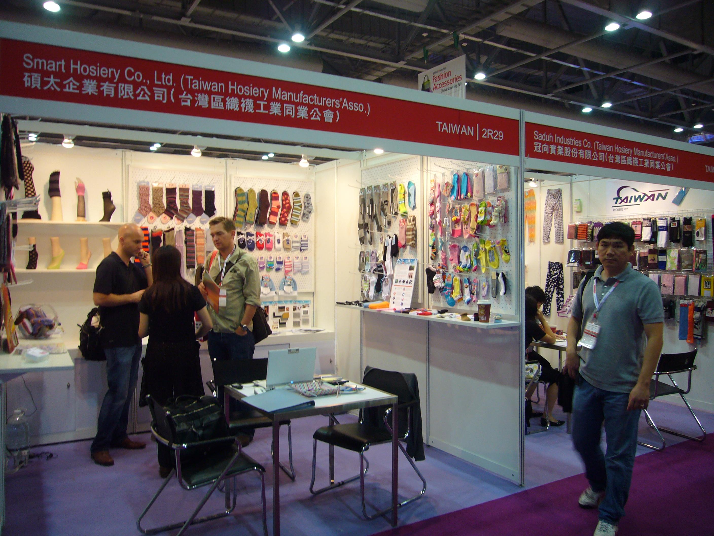 proimages/2006年10月香港China_Sourcing_Fair/P1000060.JPG